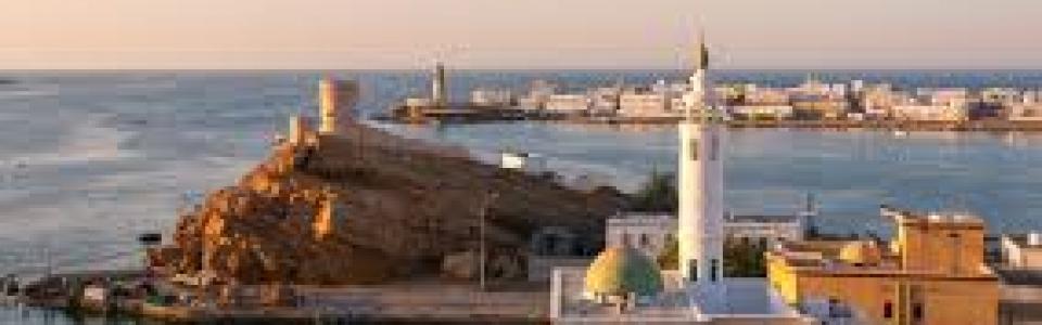 Oman2