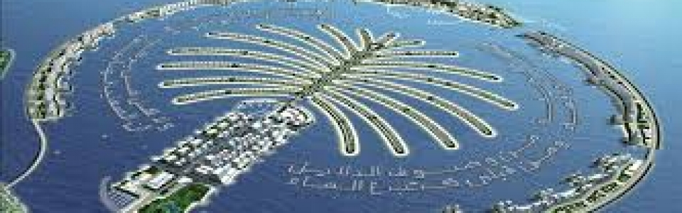 united-arab-emirates2